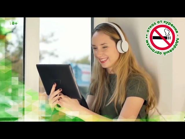 Минздрав Отказ от курения
