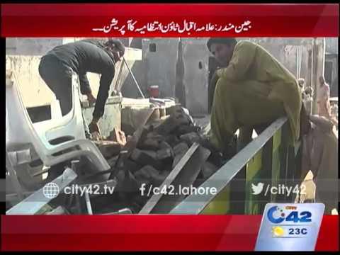 42 Breaking: Jain Mandir Allama Iqbal Town administration operation