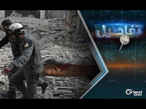 الأمم المتحدة: أطول حصار في التاريخ المعاصر حصار الغوطة  - 22:21-2018 / 6 / 20