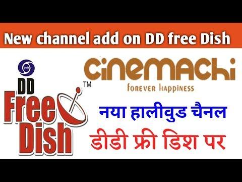 Dd free dish new channel    new Hollywood movie channel add