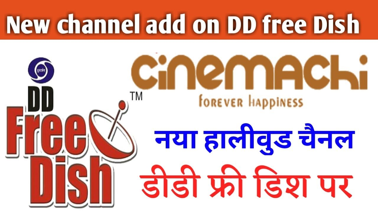 Dd free dish new channel    new Hollywood movie channel add cinemachi     Asiasat 105