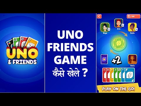Uno Friends Game Kaise Khele | Uno Kaise Khelte Hain | How To Play Uno Friends In Hindi