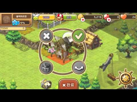 오션테일즈 korea  online game