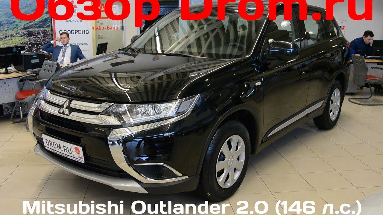 Outlander mitsubishi 2017