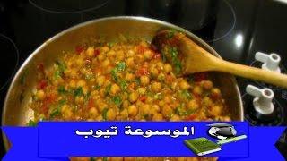 حمص تعرفى الان على طريقة سلق الحمص - حمص تعرفى الان على طريقة عمل حمص الشام