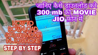shareit kaise download karte hai jio phone mein