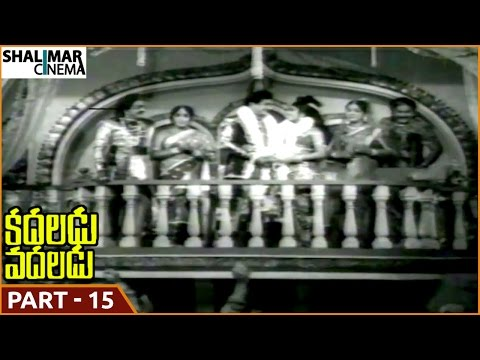 Kadaladu Vadaladu Movie || Part 15/15 || NTR, Jayalalitha || Shalimarcinema