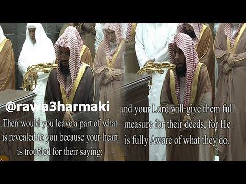 صلاة التراويح من الحرم المكي ليلة 11 رمضان 1439 للشيخ سعود الشريم وعبدالله الجهني كاملة مع الدعاء