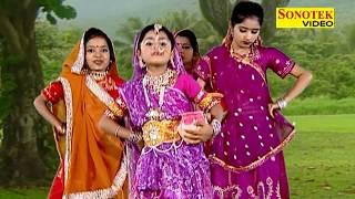 Dahi Ka Dan De De | दही के दान दे दे | Chanpreet Channi, Minakshi Panchal | Krishna Bhajan | Sonotek