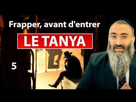 LE TANYA 5 - Frapper, avant d'entrer ! - Rav Yehuda Israelievitch
