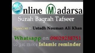 Download Surah Baqrah - Ayah No 1 - Ustadh Nouman Ali Khan Urdu Quran Dars