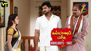 Kalyana Parisu 2 Tamil Serial | Episode 1662 Highlights | Sun TV Serials | Vision Time