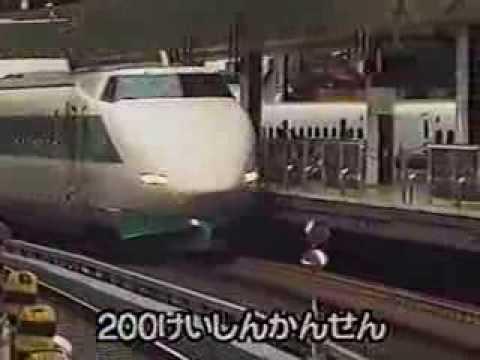 れっしゃがいっぱい!! (2)