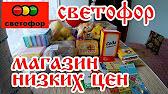 Предложения рубрики тосол дзержинский в россии. Сравнить цены и выгодно купить у надежных поставщиков.