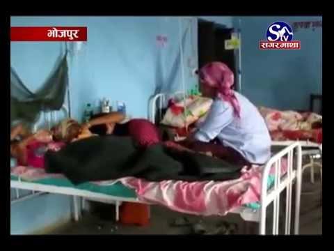 Prasuti  Samasya- Bhojpur