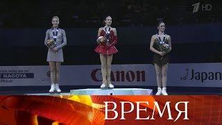Российские фигуристки заняли первое и второе места в Гран-при в Японии.