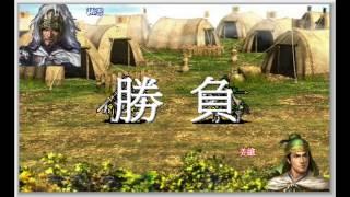 第一關沔陽之戰。 單挑趙雲vs姜維。 在打探蜀軍途中之際,偶然地碰上了...