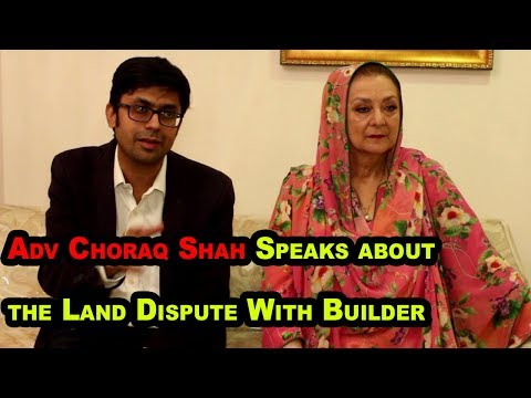 Saira Banu's  Adv. Chirag Shah Speaks about the Land Dispute