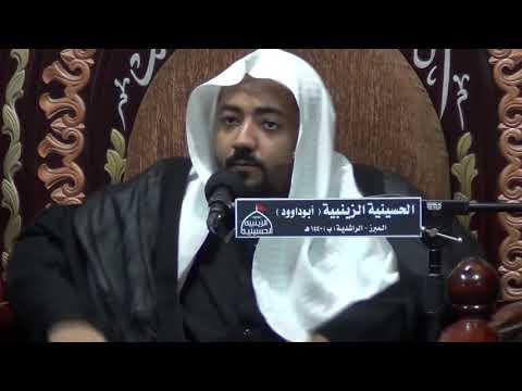 الحسينية الزينبية(بوداوود)  استشهاد الإمام الصادق عليه السلام 1440هـ الشيخ/عبدالله السلطان