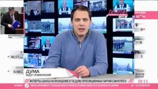 Думская избирательная реформа Медведева снижает