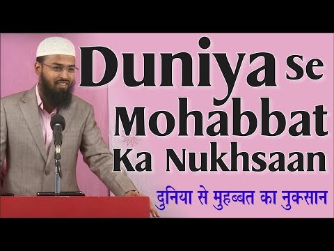 Duniya Se Mohabbat Ka Nukhsaan By Adv. Faiz Syed