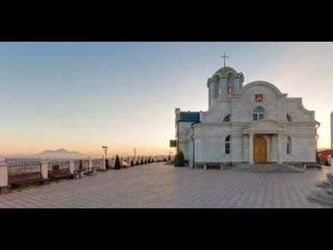 Свято-Георгиевский женский монастырь в Ессентуках