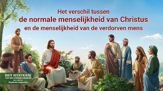 Het verschil tussen de normale menselijkheid van Christus en de menselijkheid van de verdorven mens