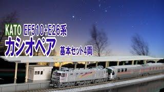 Nゲージ初心者がまず最初に購入した列車は・・・ 初めてNゲージ KATOのE...