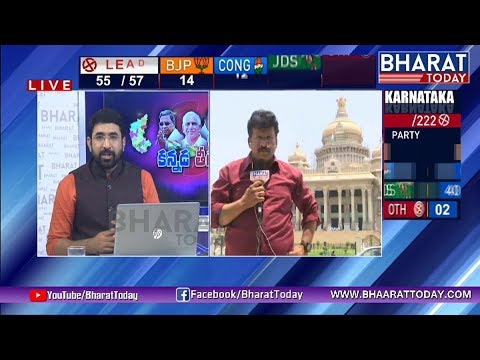 Live From Bangalore Assembly | Karnataka Election Result 2018 | Bharat Today