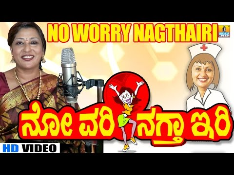 No Worry Nagtha