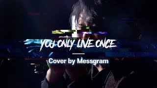 SUICIDE SILENCE - You Only Live Once (Band Cover by Messgram)