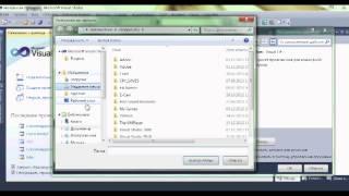 Уроки по Microsoft Visual Studio  Введение