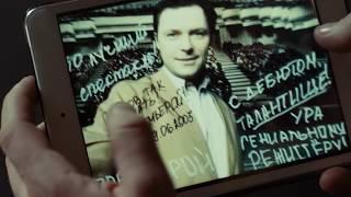 """УДИВИТЕЛЬНЫЙ ФИЛЬМ! МЕЛОЧИ СЮЖЕТА ДОВОДЯТ ДО """"МУРАШЕК""""! Детектив/Мелодрама! Призрак уездного театра!"""
