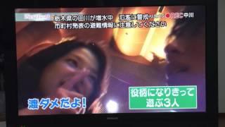 四月は君の嘘公開前SP 中川大志の現場リポート そして、石井杏奈の15秒P...