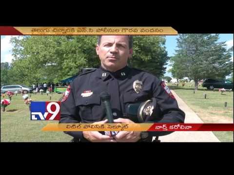 North Carolina Police salutes Little Indian Soldier - USA - TV9