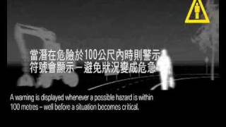BMW Night Vision with person recognition 行人辨識之夜視系統