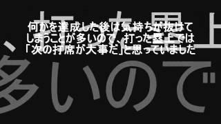 イチロー選手の名言集 イチローがイチローである理由 part2 清水友人 検索動画 23