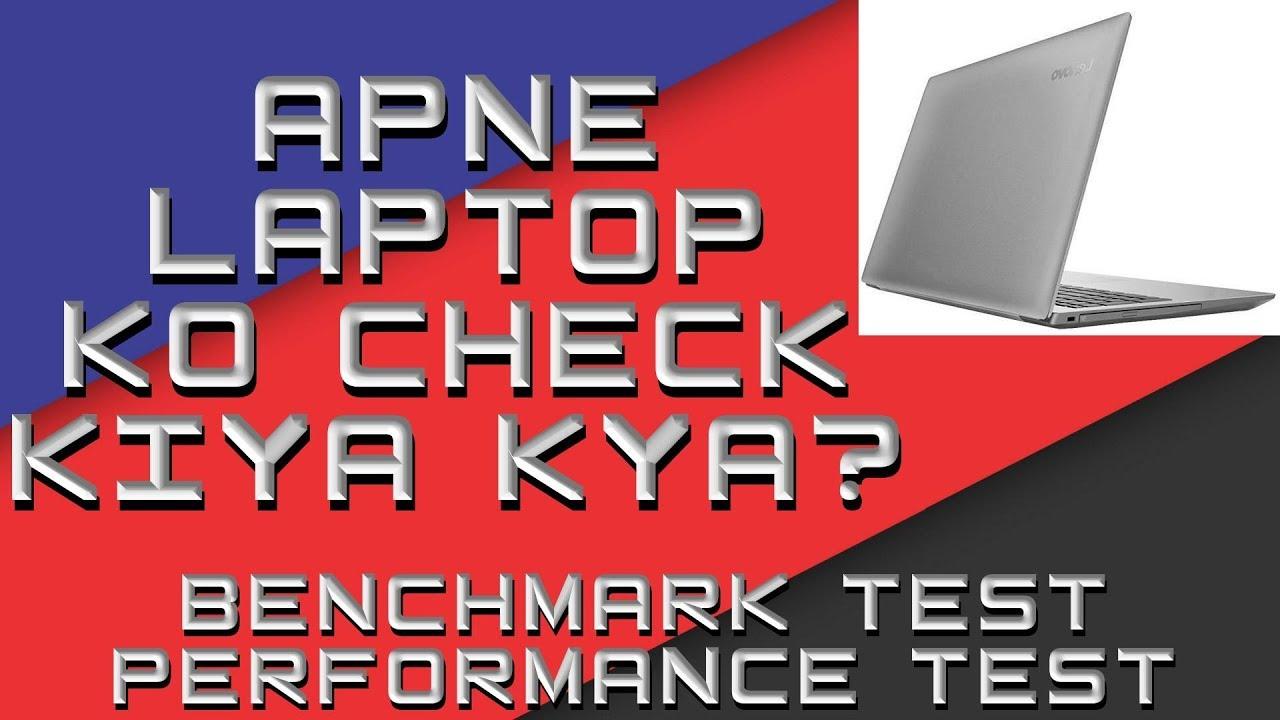 PC Benchmark Test Windows 10, Lenovo Ideapad 520 Bechmark Test
