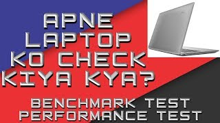 How to check laptop benchmark, Lenovo Ideapad 520 Bechmark Test