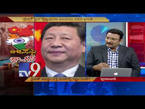 Can India's economy survive a war with China ? - Business Prime Time - TV9