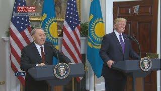 Работа – президент: насыщенный год Нурсултана Назарбаева