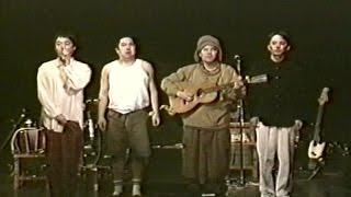 TAMA Tokyo, Japan 12/24/95 滝本晃司 (B, Vo, Cho) 知久寿焼 (G, Mand,...