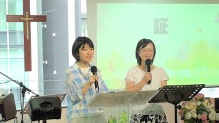 大阪 611日曜礼拝|Life Story|神様との出会い | 20190714