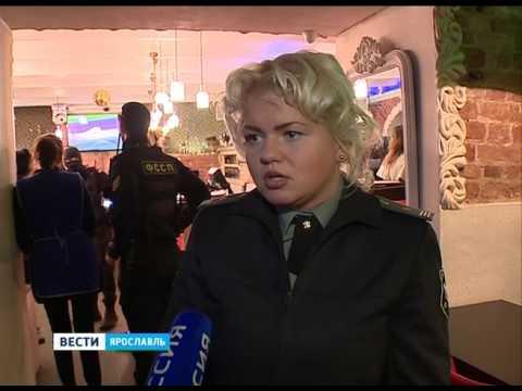 Судебные приставы провели проверку в одном из ярославских кафе
