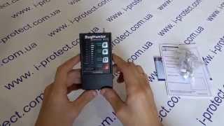 видео Простой детектор радиоволн антижучек