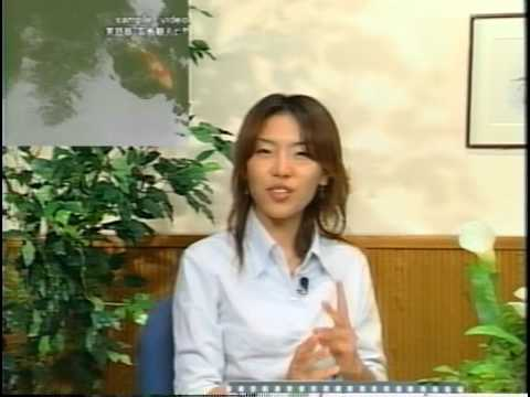 Japanese Television Interview
