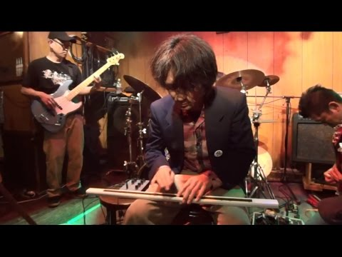 """Japanese Experimental Rock """"Giant and Dwarf"""" by Wananabani Garden(ワナナバニ園)"""
