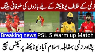 PSL 2020   Islamabad United vs Peshawar Zalmi Practice match 2020 Latest updates .