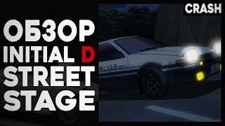 Обзор игры Initial D Street Stage | REVIEW