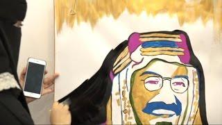 أخبار اقتصادية: معرض اتجاهات في الرياض .. اكتشاف مواهب وفرص استثمار